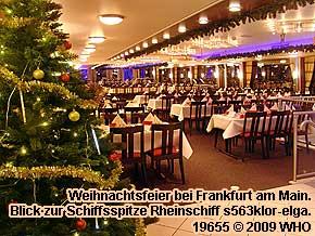 weihnachtsmarkt in frankfurt main 2016 2017 frankfurter. Black Bedroom Furniture Sets. Home Design Ideas